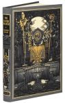 The Silver Branch by Rosemary Sutcliff Folio Society Edition cover
